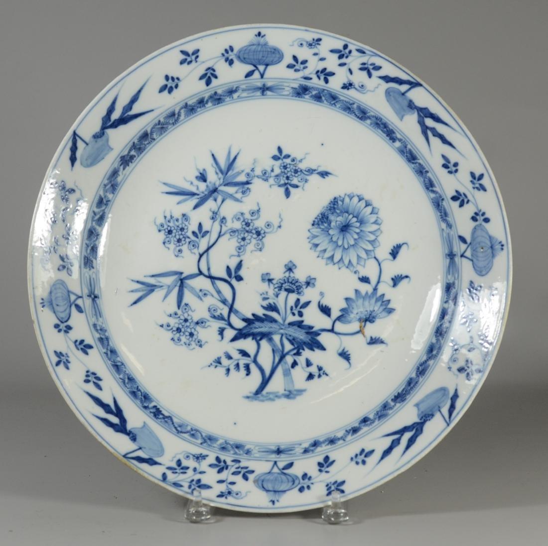 """Meissen Blue Onion Marcolini Porcelain Charger, 15"""" d"""