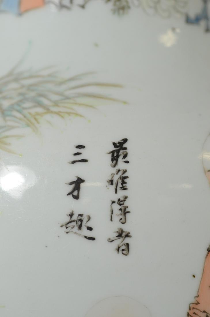 "Pair Republican Qian Jian Vases, 23""h - 3"