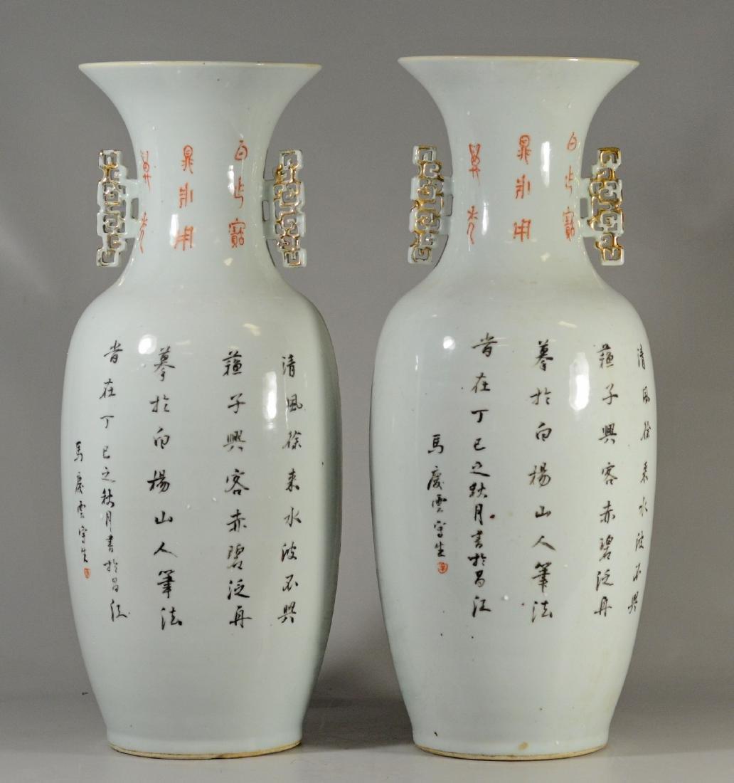 "Pair Republican Qian Jian Vases, 23""h - 5"