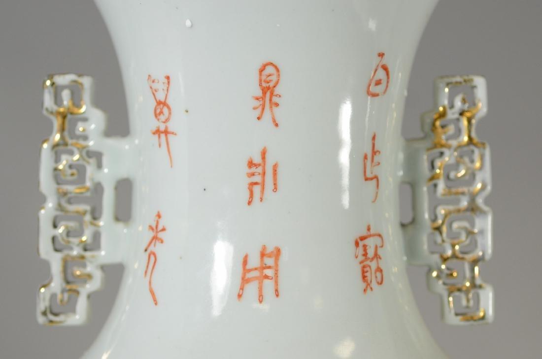 "Pair Republican Qian Jian Vases, 23""h - 6"