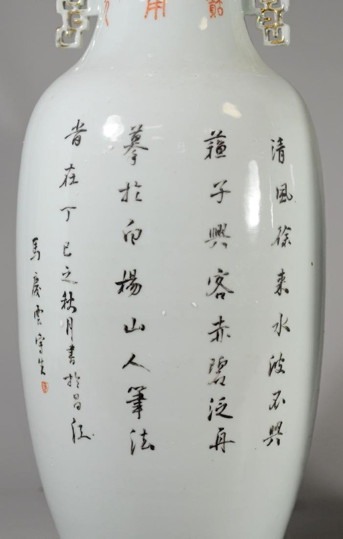 "Pair Republican Qian Jian Vases, 23""h - 7"