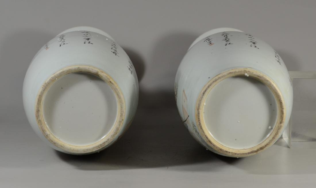 "Pair Republican Qian Jian Vases, 23""h - 8"