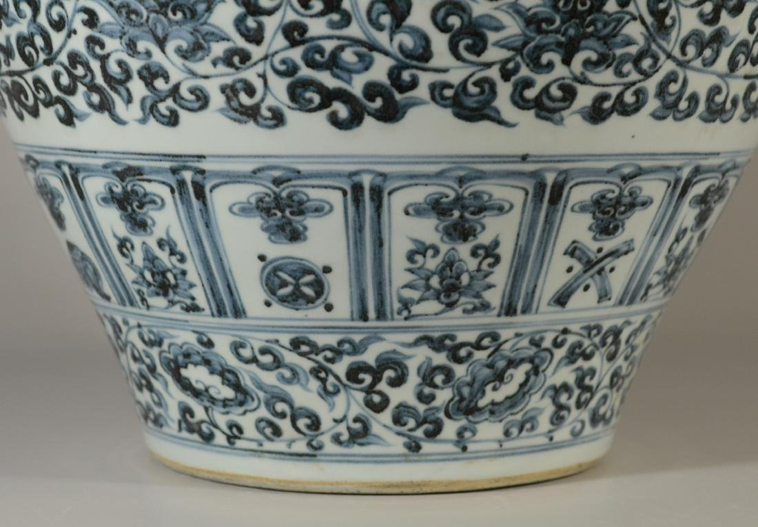 "Qing blue and white jar, 19""h - 10"
