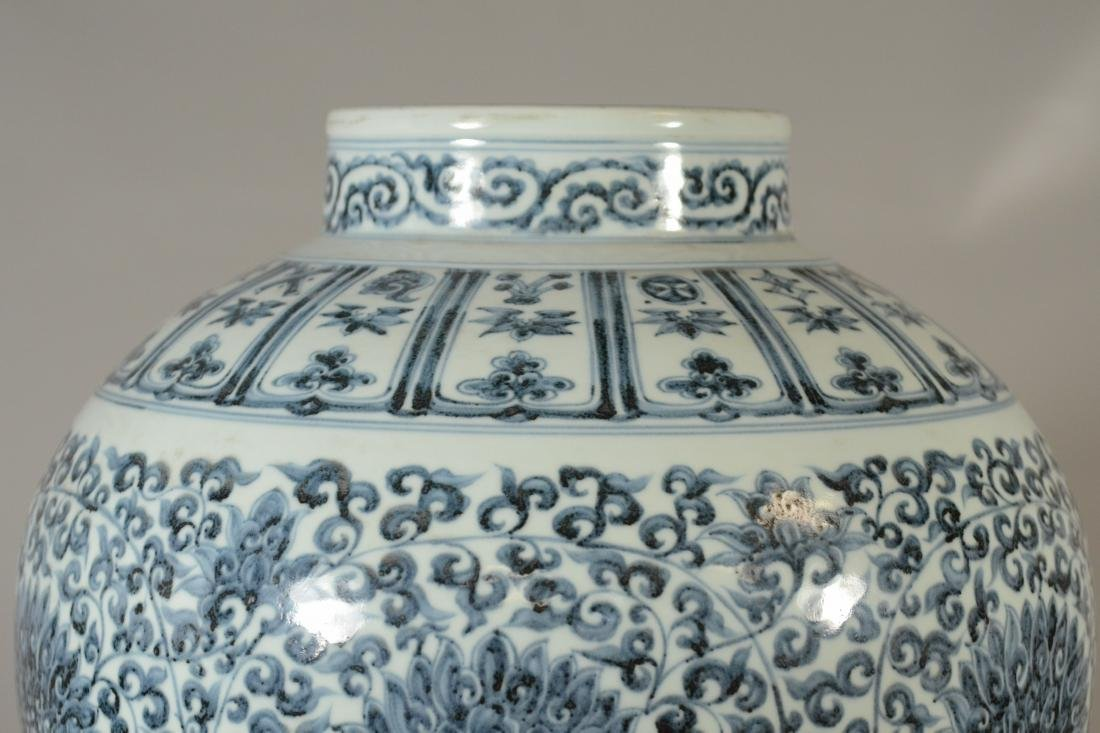 "Qing blue and white jar, 19""h - 11"