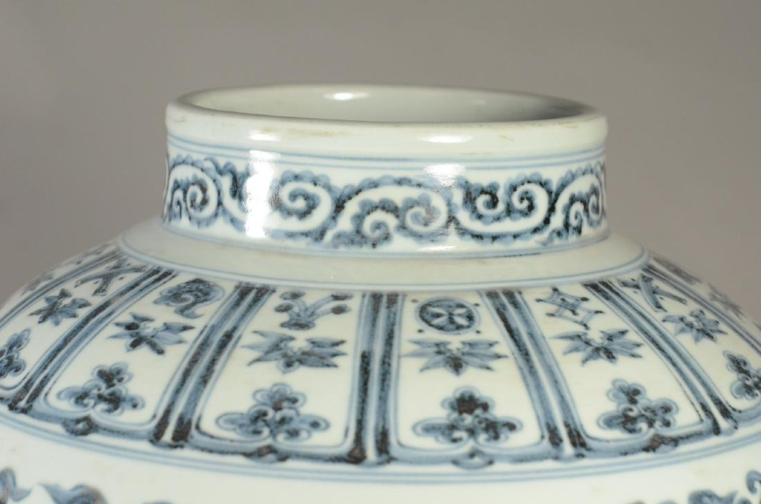 "Qing blue and white jar, 19""h - 3"