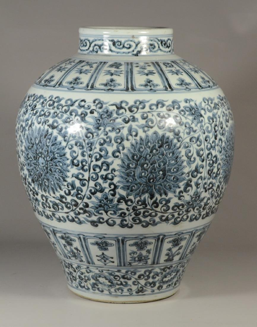 "Qing blue and white jar, 19""h - 4"