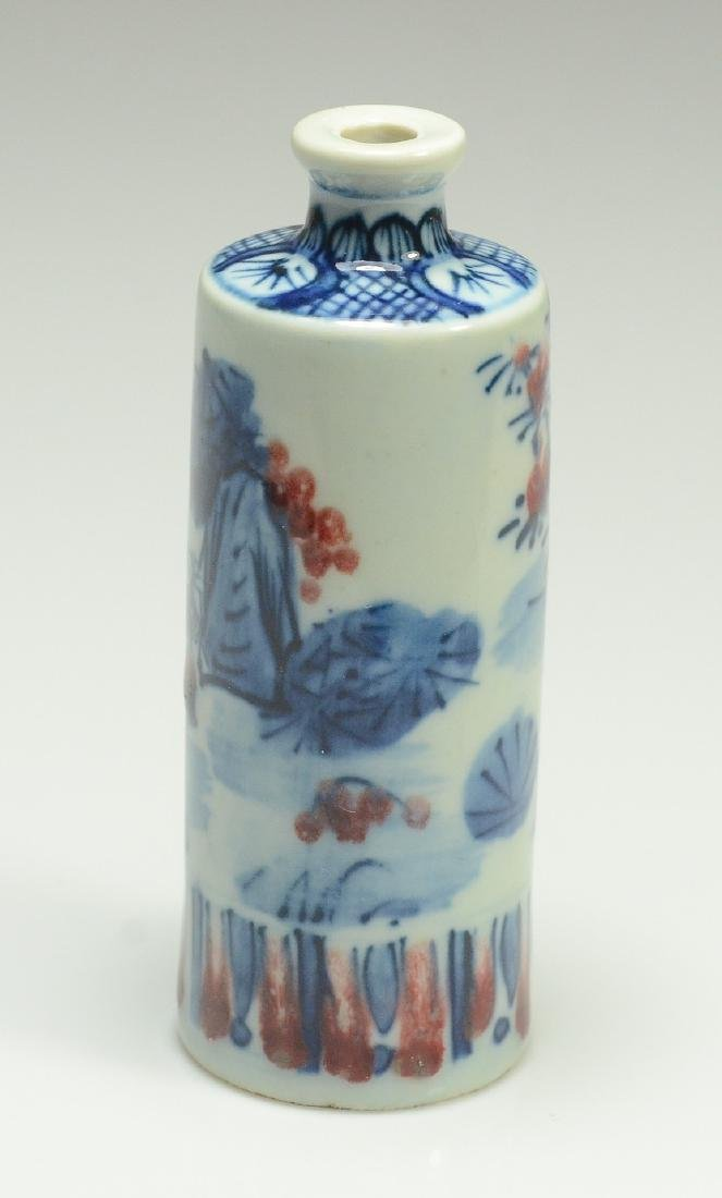 Chinese snuff bottle, underglaze blue and red - 2