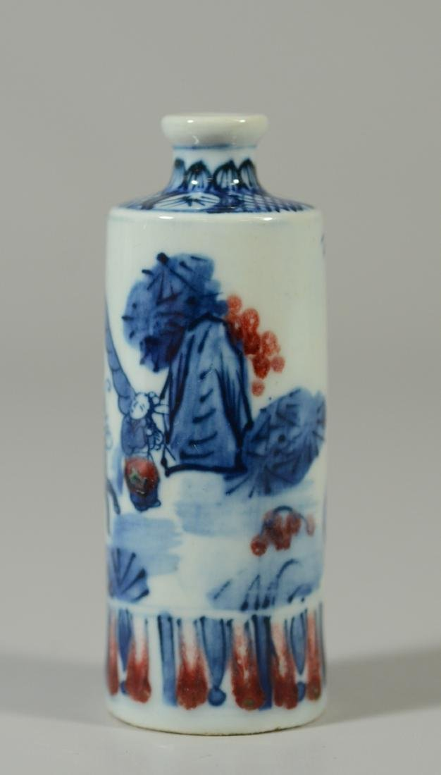 Chinese snuff bottle, underglaze blue and red - 5