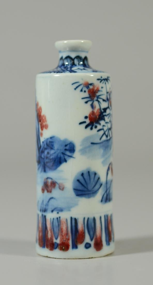 Chinese snuff bottle, underglaze blue and red - 6