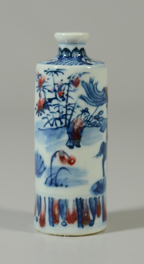 Chinese snuff bottle, underglaze blue and red - 7