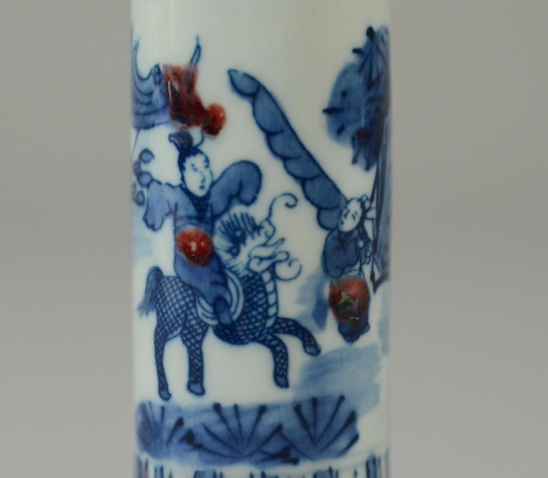 Chinese snuff bottle, underglaze blue and red - 9