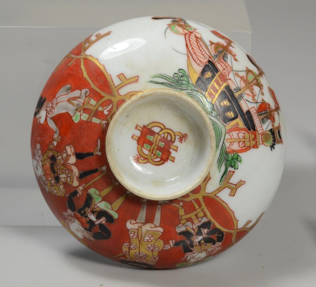 (5) pcs Oriental porcelain - 3