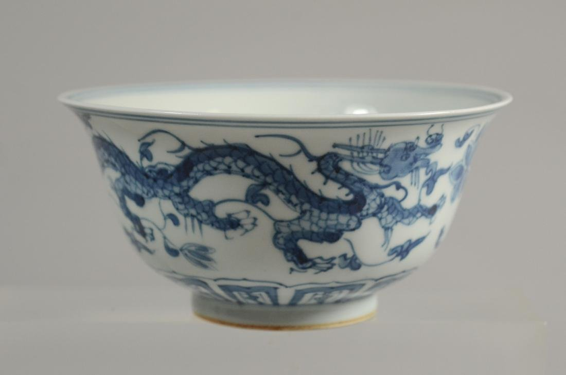 Chinese blue and white dragon decorated bowl