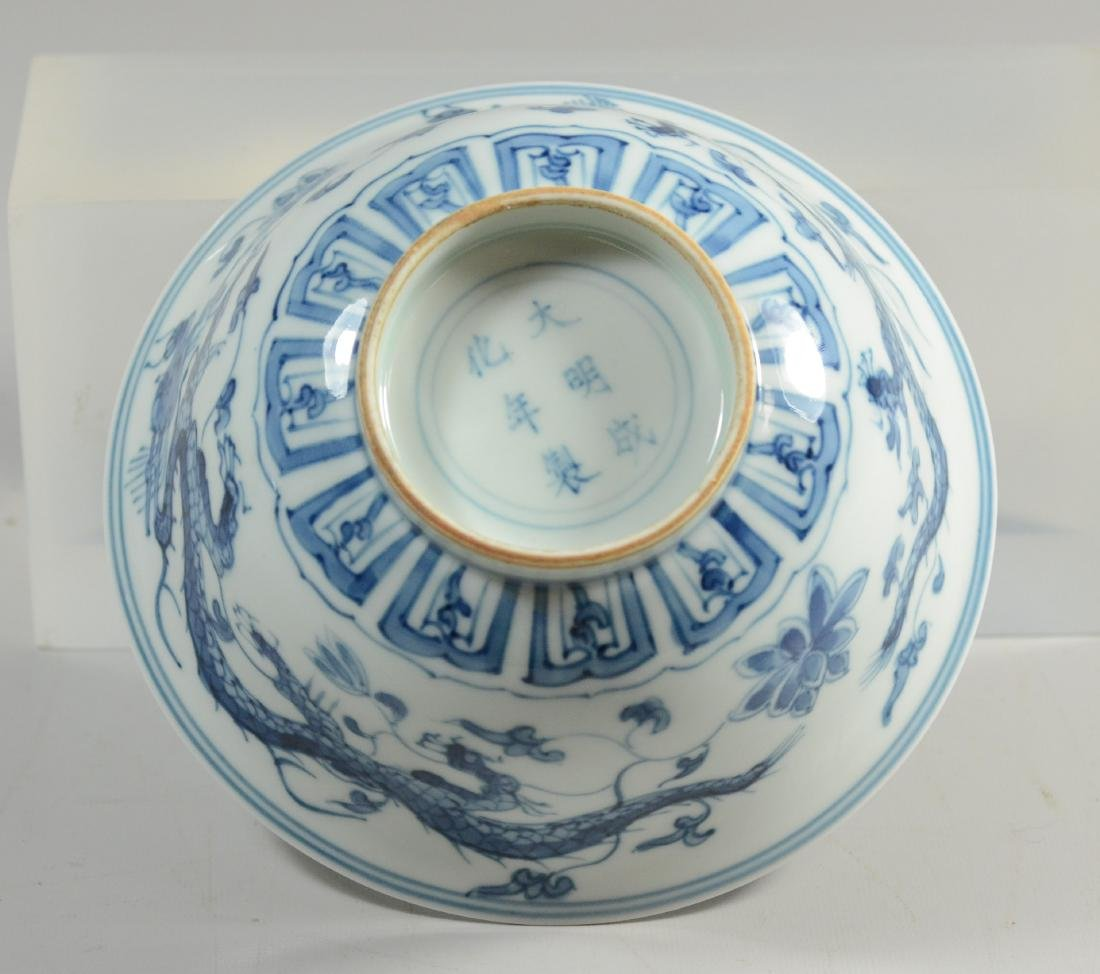 Chinese blue and white dragon decorated bowl - 2