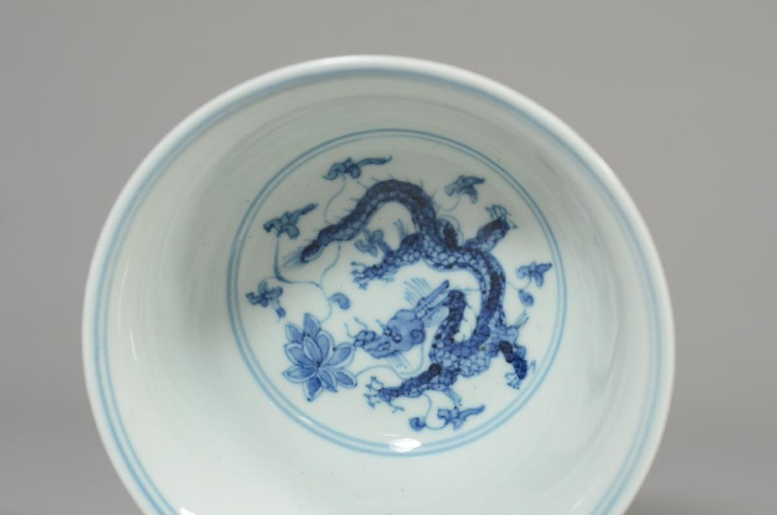 Chinese blue and white dragon decorated bowl - 6