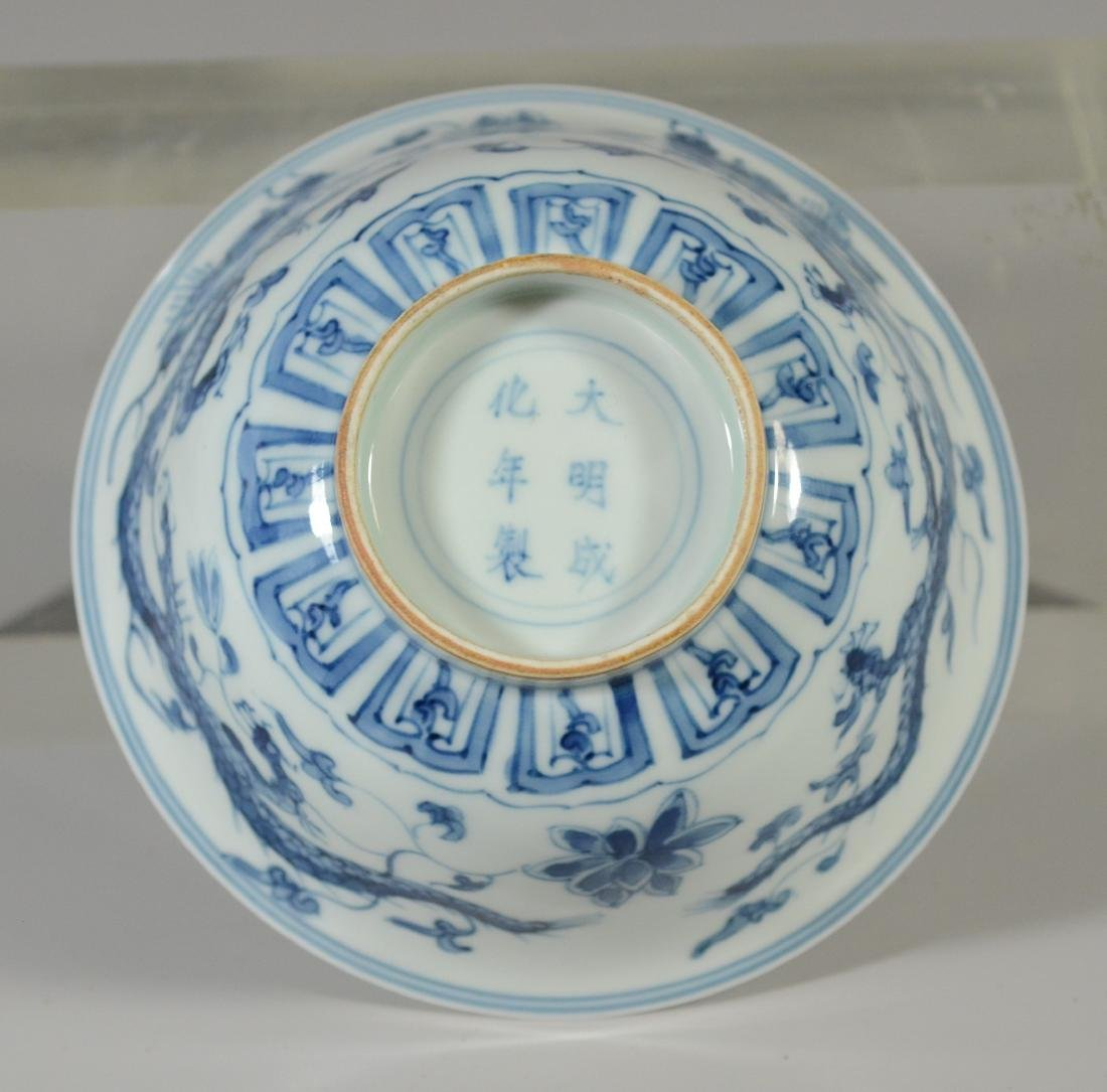 Chinese blue and white dragon decorated bowl - 7