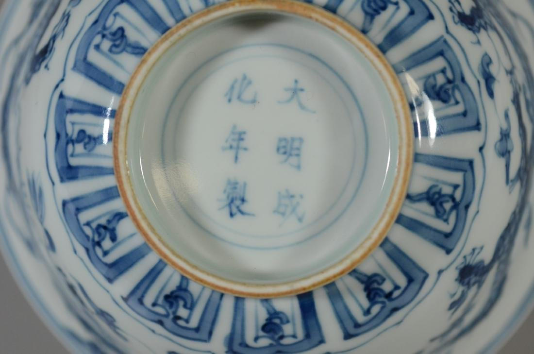 Chinese blue and white dragon decorated bowl - 8