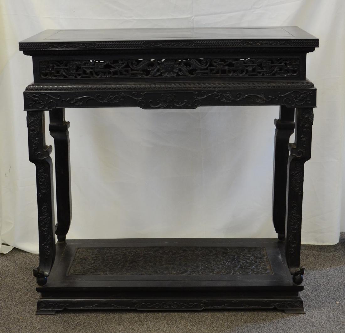 Large Zitan Carved Altar Table