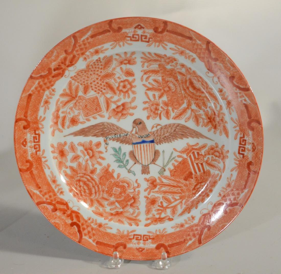 Pr Chinese orange Fitzhugh plates with eagle - 2