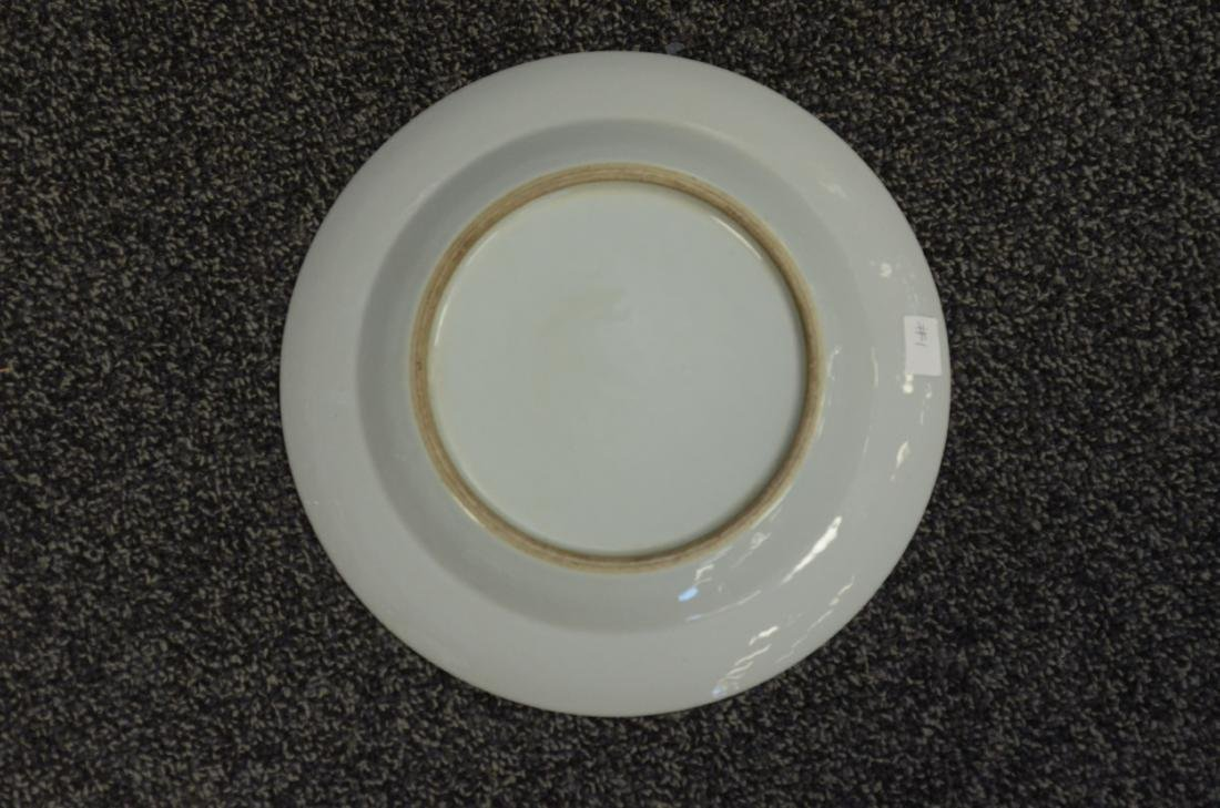 Pr Chinese orange Fitzhugh plates with eagle - 3