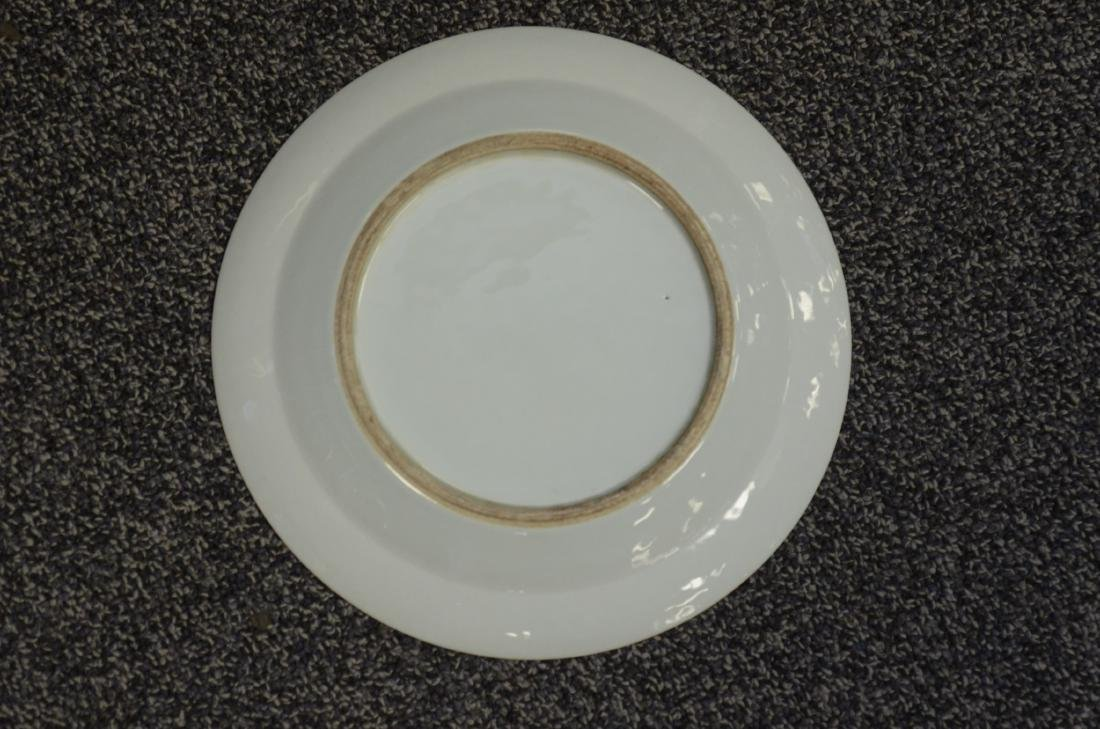 Pr Chinese orange Fitzhugh plates with eagle - 4