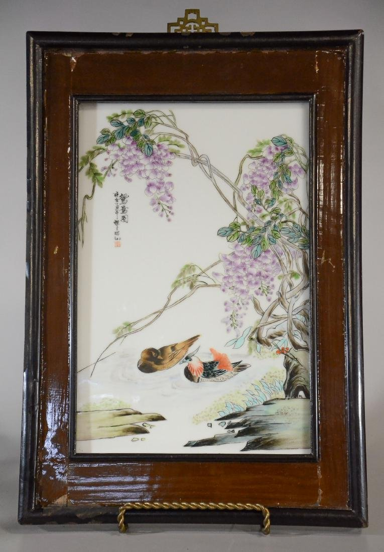 Chinese porcelain plaque, painted with pr Mandarin d