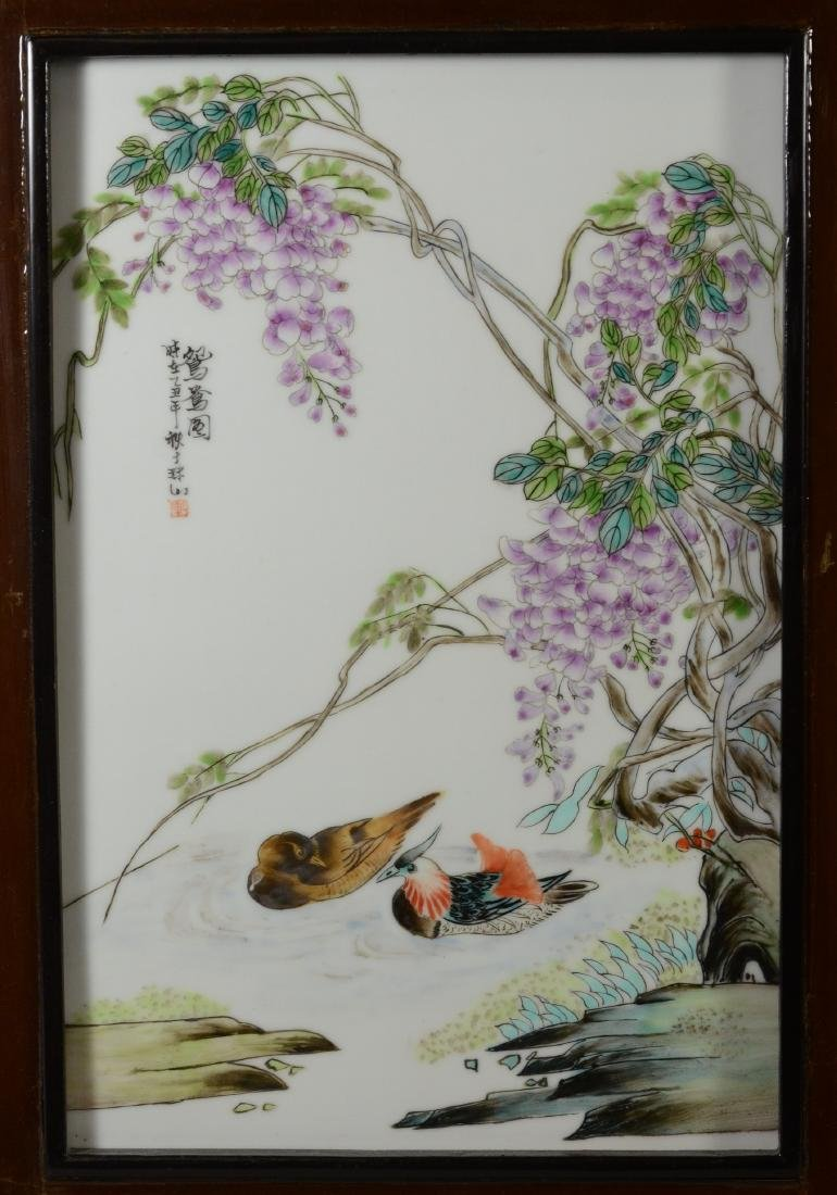 Chinese porcelain plaque, painted with pr Mandarin d - 8