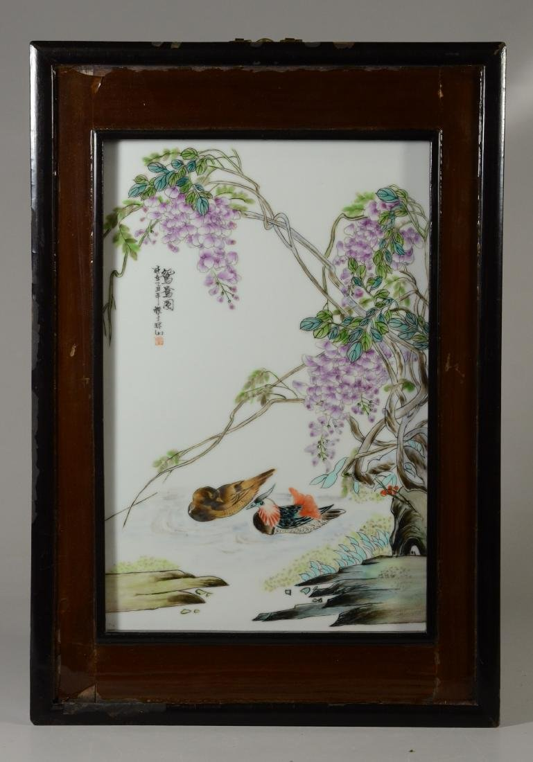 Chinese porcelain plaque, painted with pr Mandarin d - 9