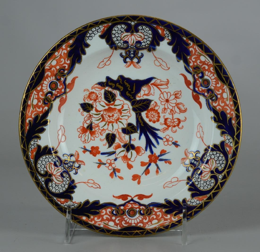 Royal Crown Derby Imari Ice Cream Set - 8