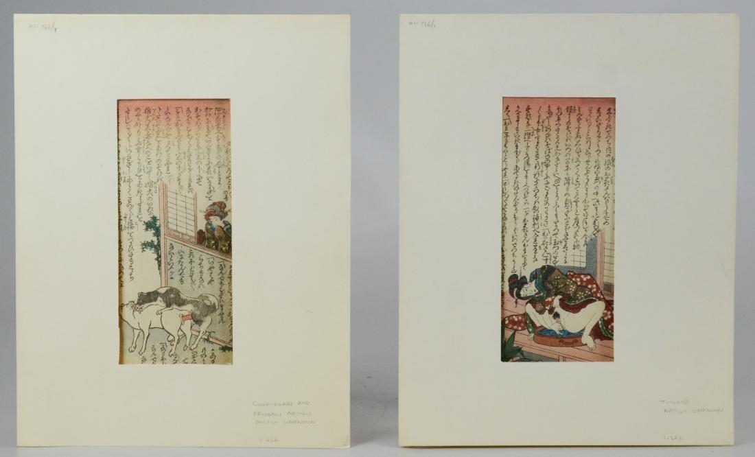 2 japanese erotic woodblock prints