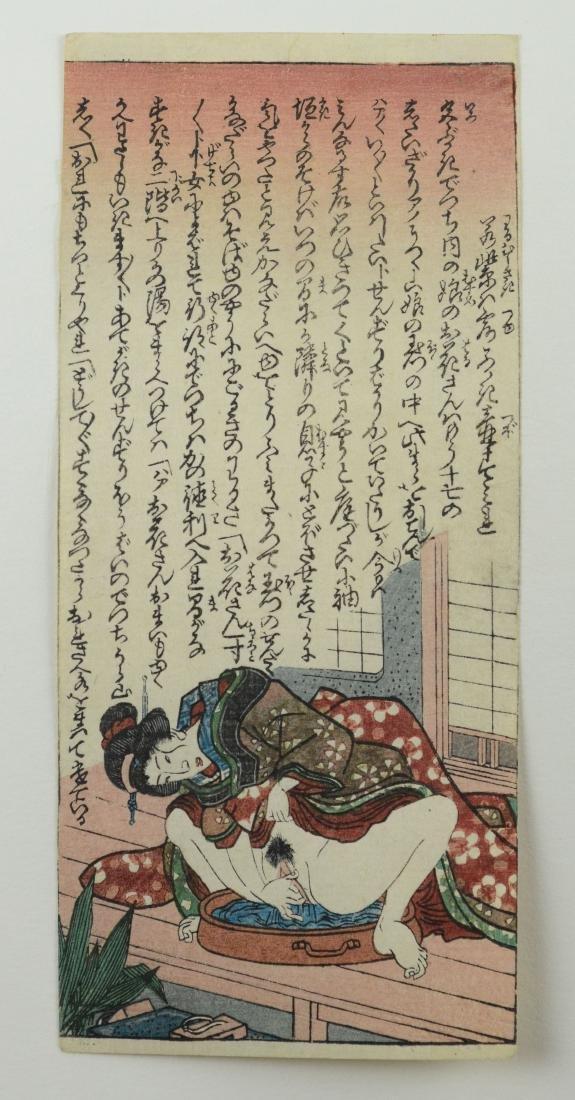 2 japanese erotic woodblock prints - 2