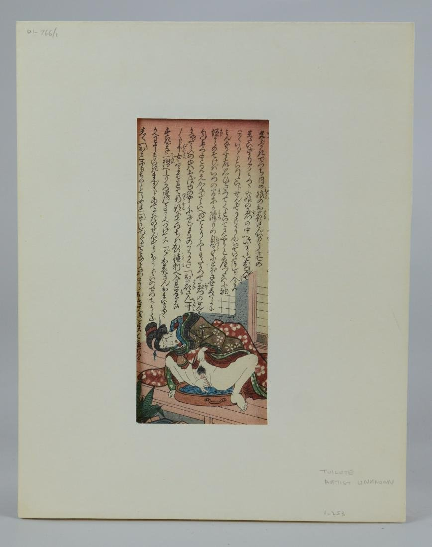 2 japanese erotic woodblock prints - 3