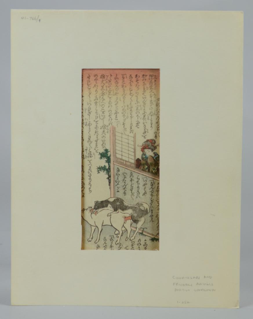 2 japanese erotic woodblock prints - 4