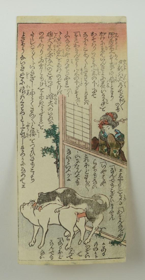 2 japanese erotic woodblock prints - 5