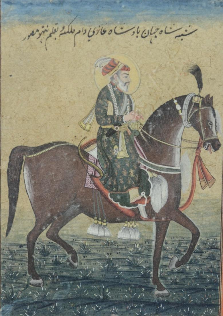 Mughal watercolor, Shah on horseback