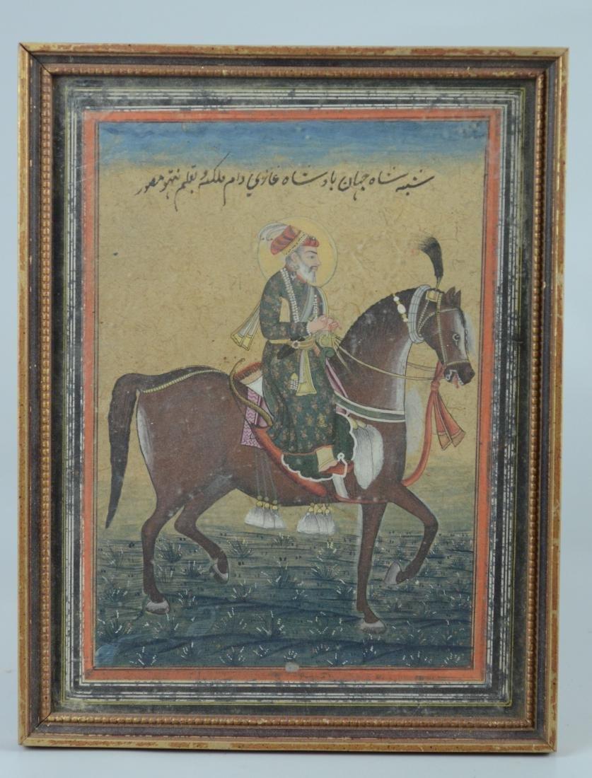 Mughal watercolor, Shah on horseback - 2