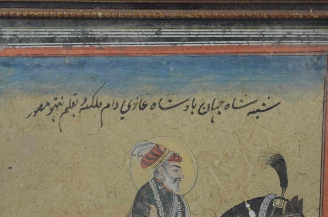 Mughal watercolor, Shah on horseback - 3