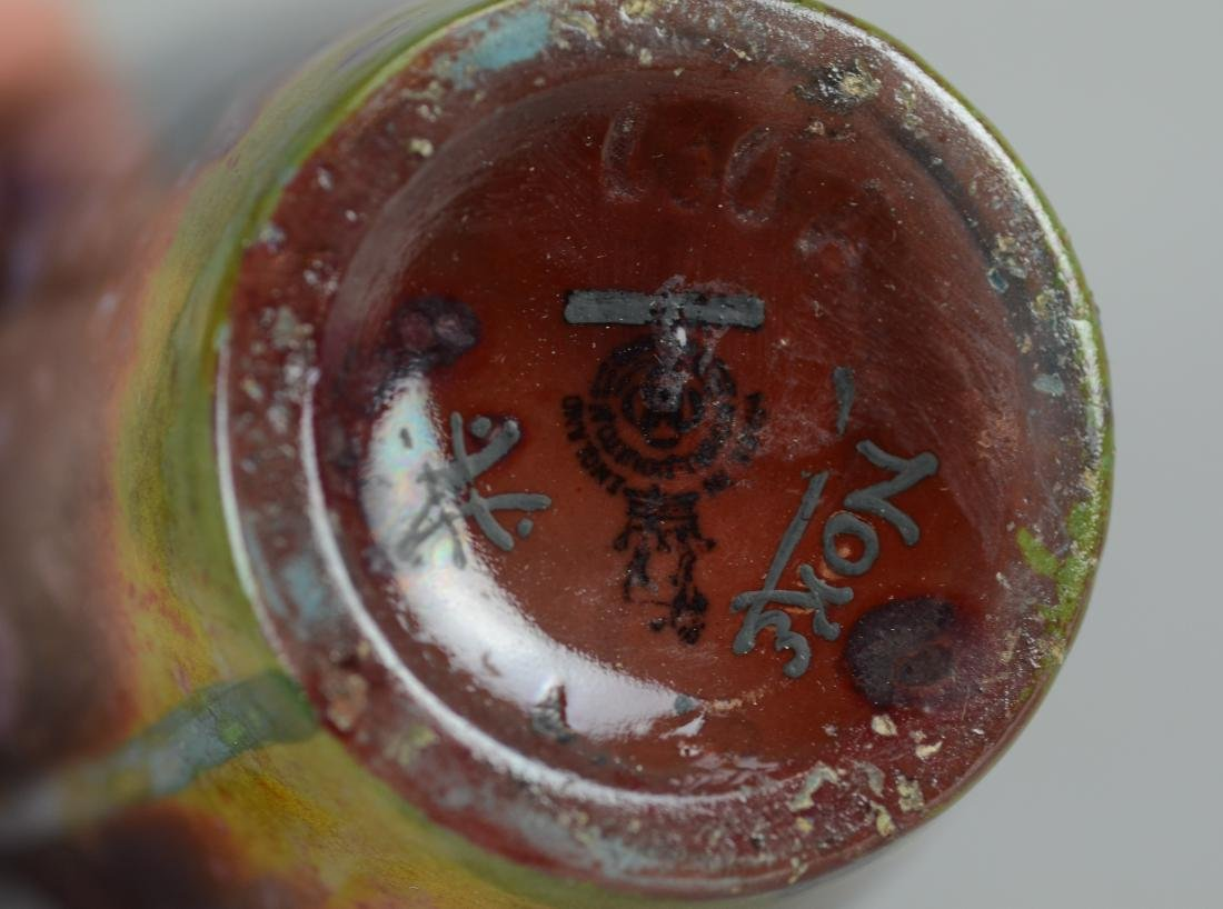 Doulton art pottery vase, artist signed - 2