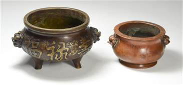 2 Chinese bronze censers mythical animal handles