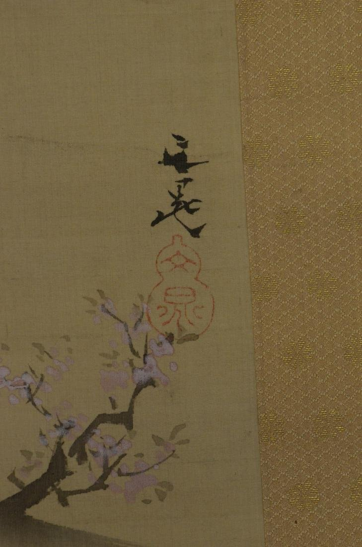 3 Japanese scrolls - 2