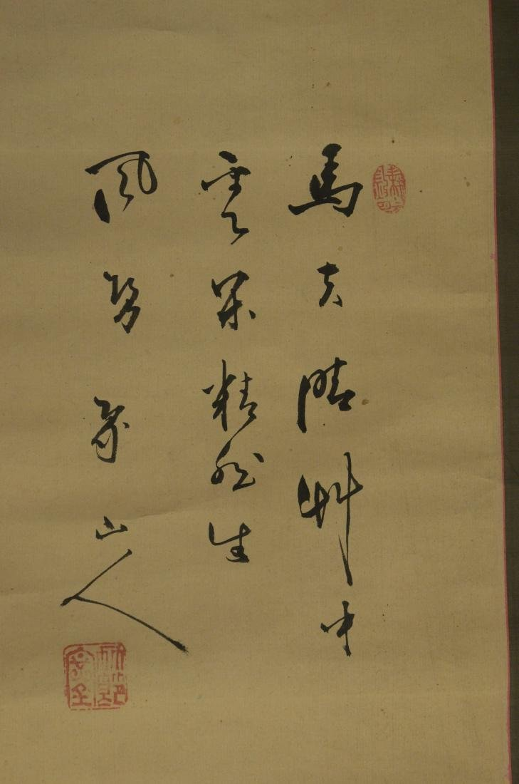 4 Chinese scrolls, one with calligraphy - 2