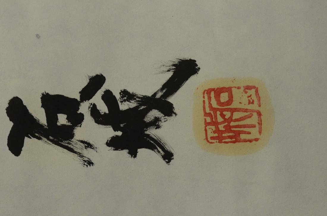 4 Chinese scrolls, one with calligraphy - 3