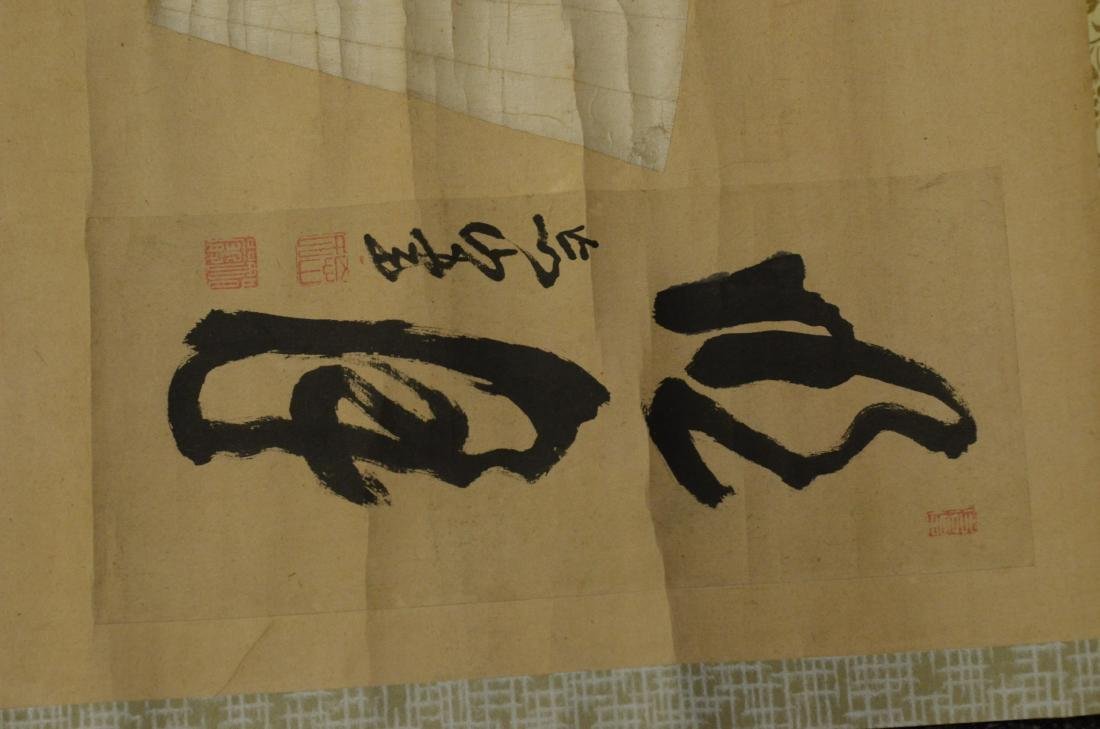 4 Chinese scrolls, one with calligraphy - 4