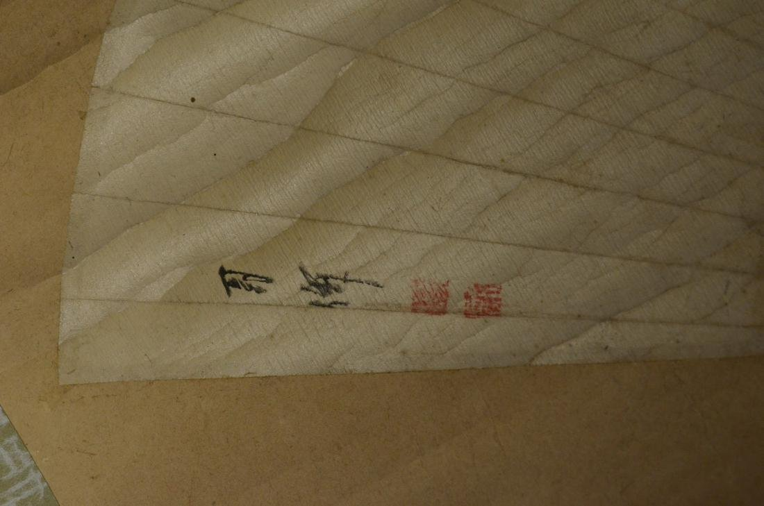 4 Chinese scrolls, one with calligraphy - 5