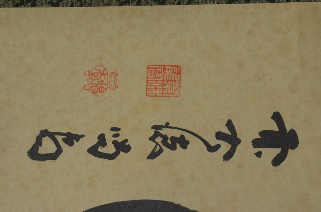 4 Chinese scrolls, one with calligraphy - 7
