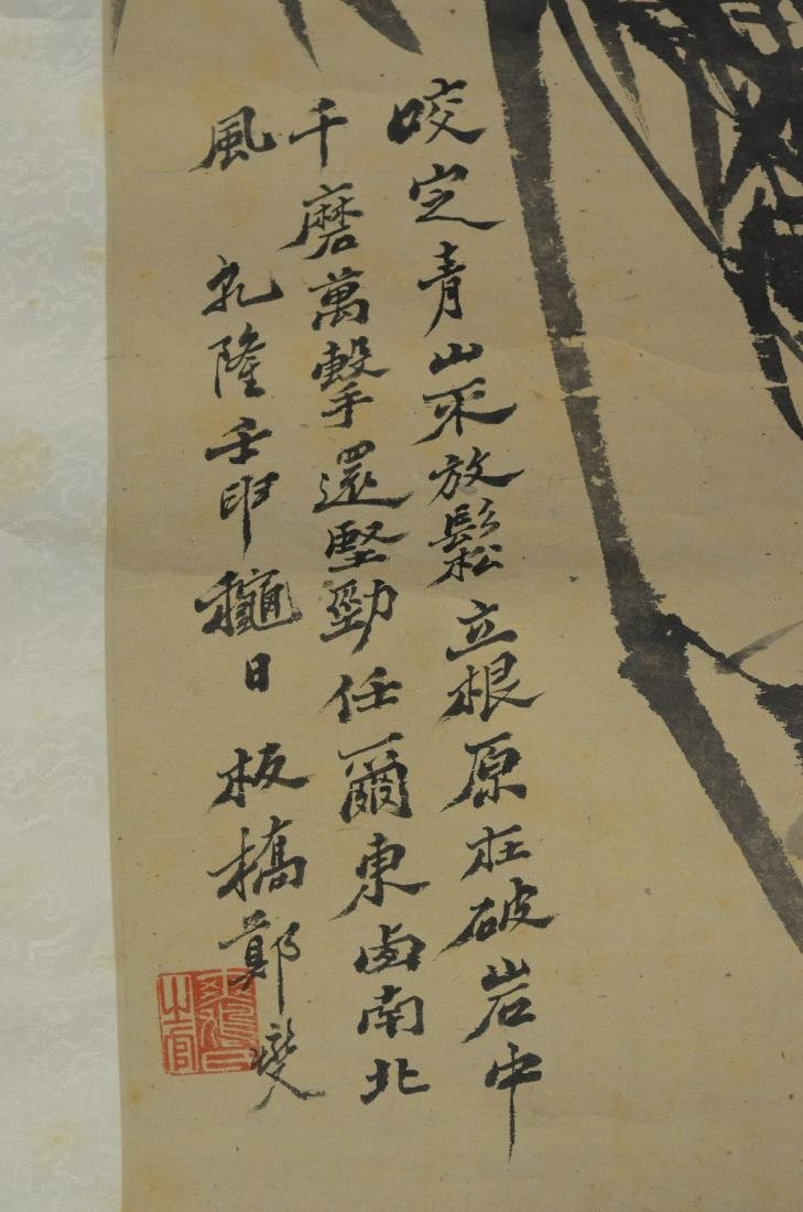 6 Chinese scrolls - 2