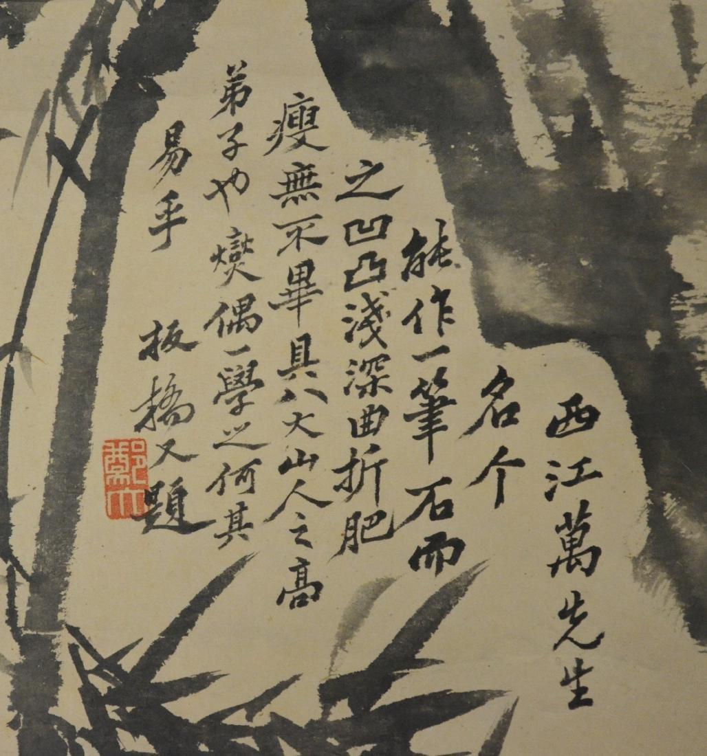 6 Chinese scrolls - 3