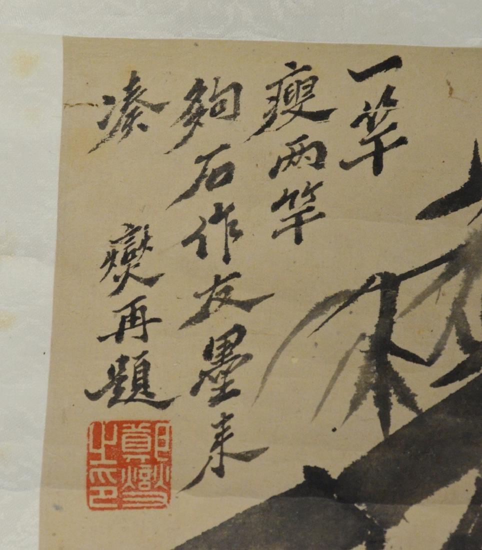 6 Chinese scrolls - 4