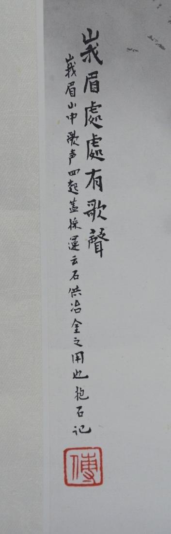 6 Chinese scrolls - 8