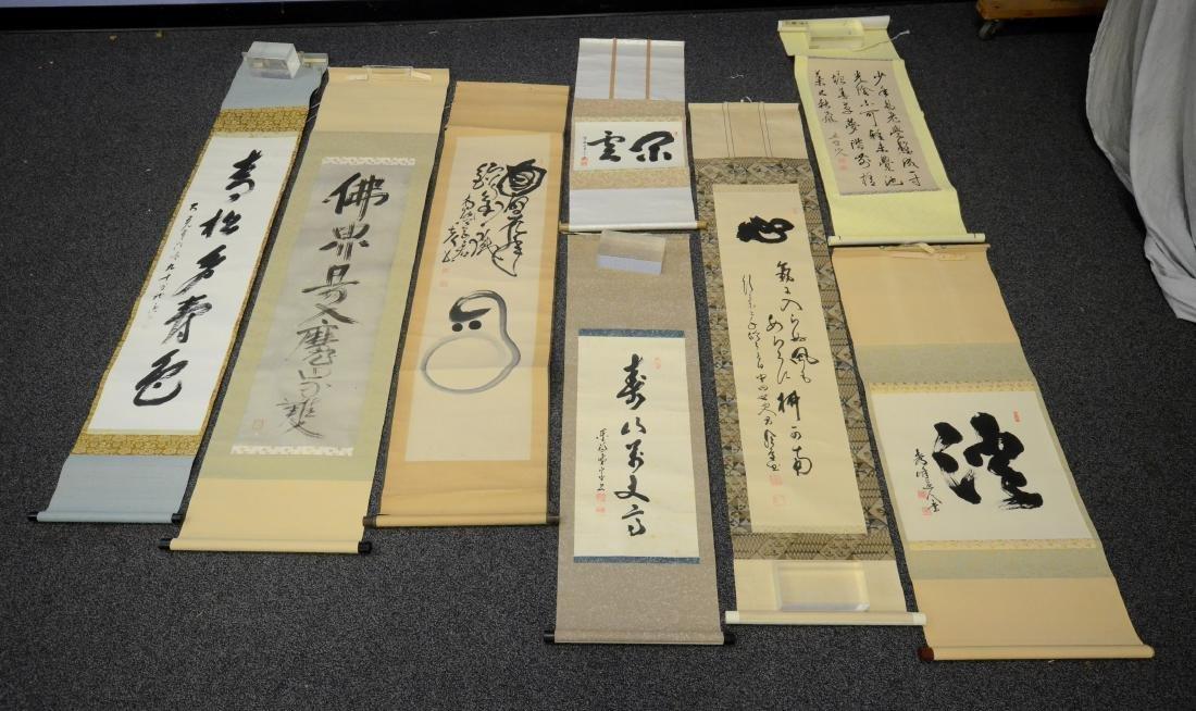 8 Chinese scrolls
